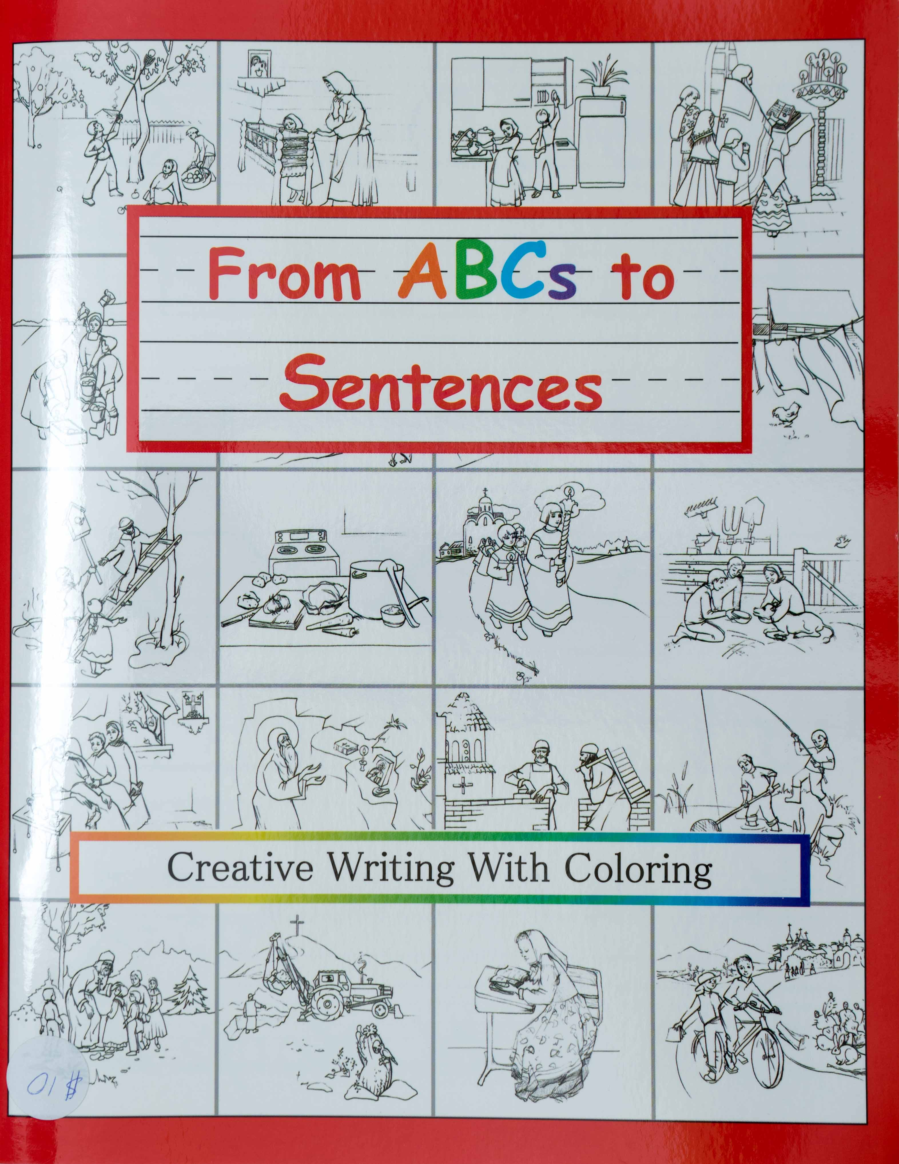 From ABCs to Sentences: Creative Writing with Colouring