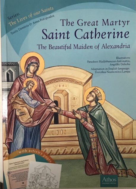 The Great Martyr Saint Catherine: The Beautiful Maiden of Alexandria