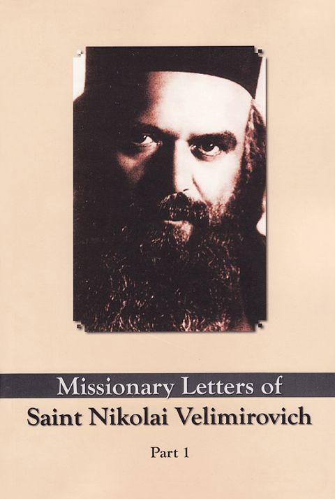 Missionary Letters of Saint Nikolai Velimirovich Part 1                                 OUT OF PRINT