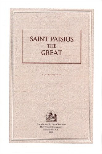 Saint Paisios the Great