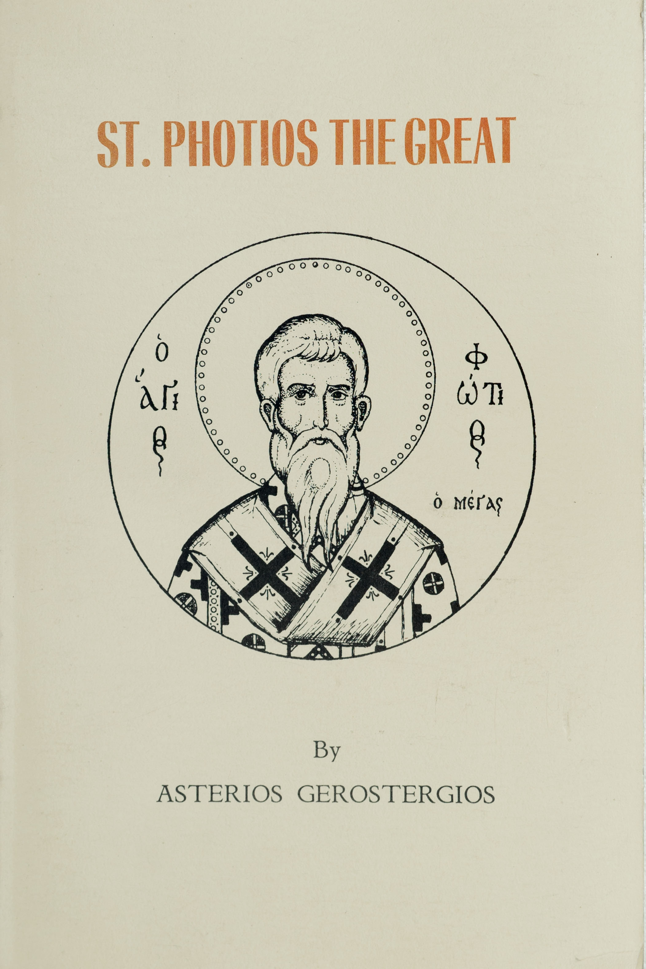 St Photios the Great