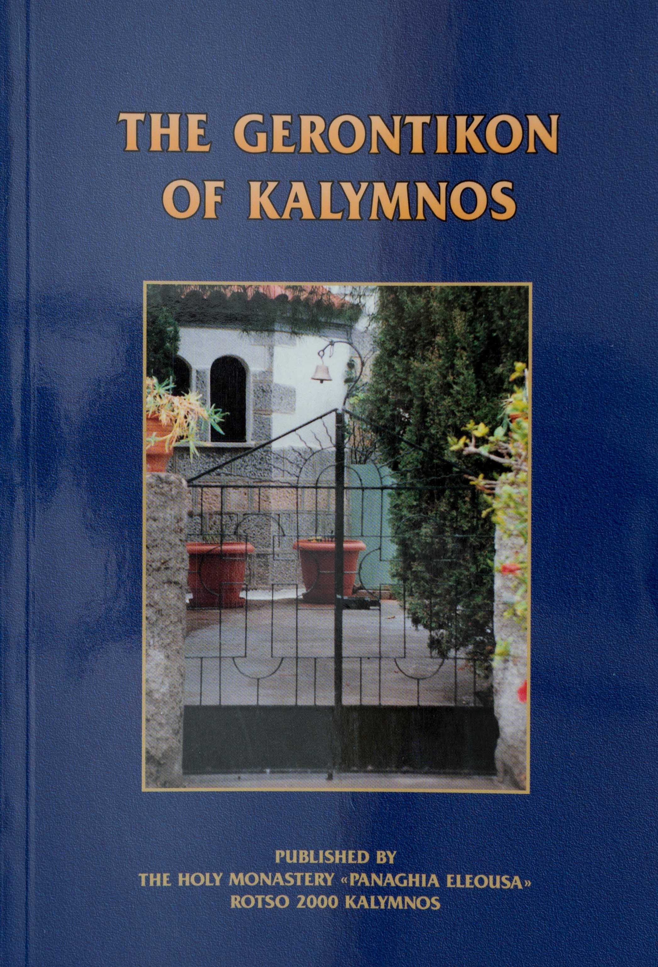 The Gerontikon of Kalymnos