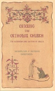 Entering the Orthodox Church – The Catechism and Baptism of Adults