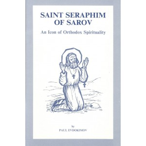 Saint Seraphim of Sarov: An Icon of Orthodox Spirituality