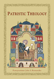 Patristic Theology             Out of Stock