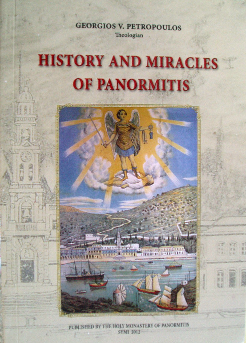 History and Miracles of Panormitis
