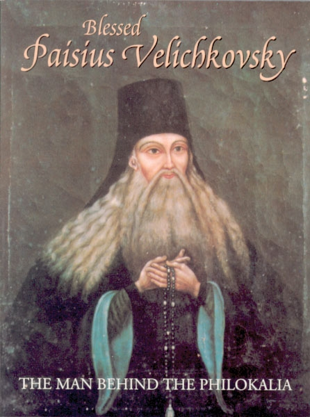 Blessed Paisius Velichovsky: The Man Behind the Philokalia
