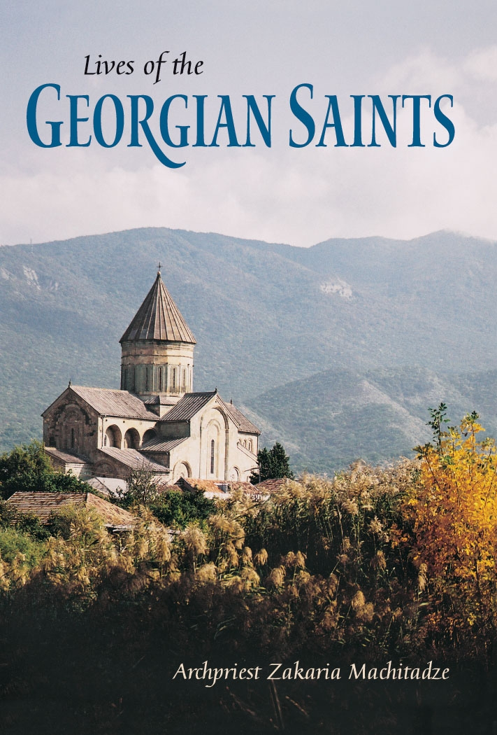 Lives of the Georgian Saints           Out of Print