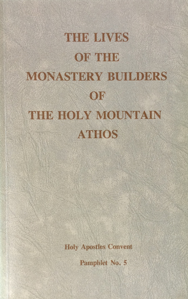 The Lives of the Monastery Builders of The Holy Mountain Athos No 5