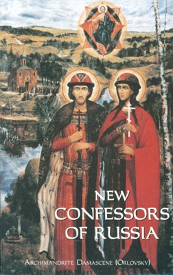 New Confessors of Russia