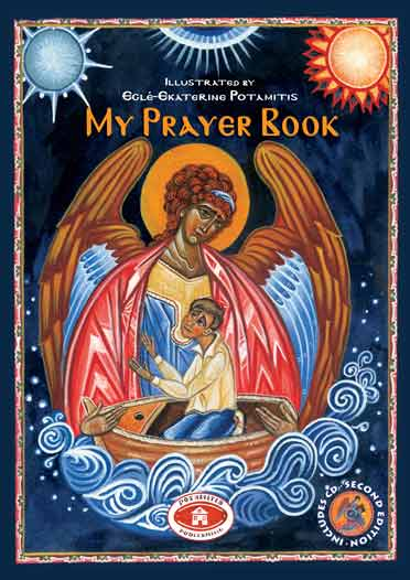 My Prayer Book         Out of Stock