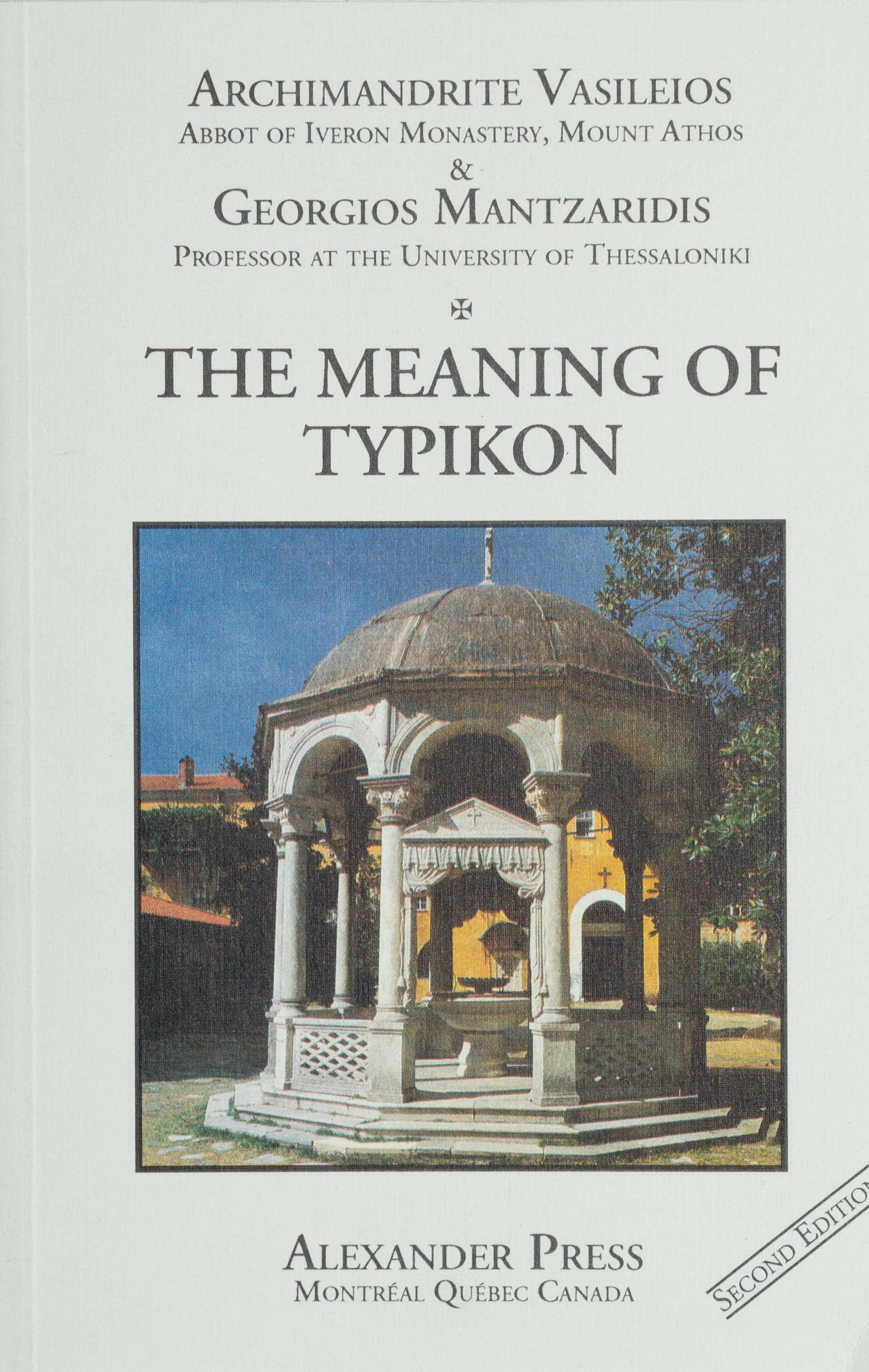 The Meaning of the Typikon