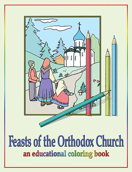 Feasts of the Orthodox Church: an educational colouring book