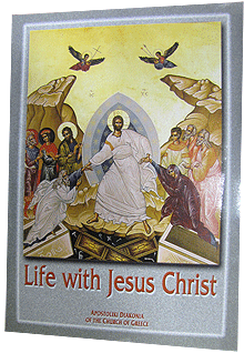 Life with Jesus Christ    (Teacher's Manual)