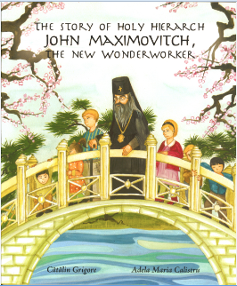 The Story of Holy Hierarch John Maximovitch: The New Wonderworker