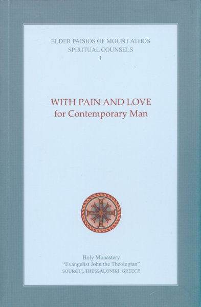 Saint Paisios of Mount Athos Spiritual Counsels I:With Pain and Love for Contemporary Man
