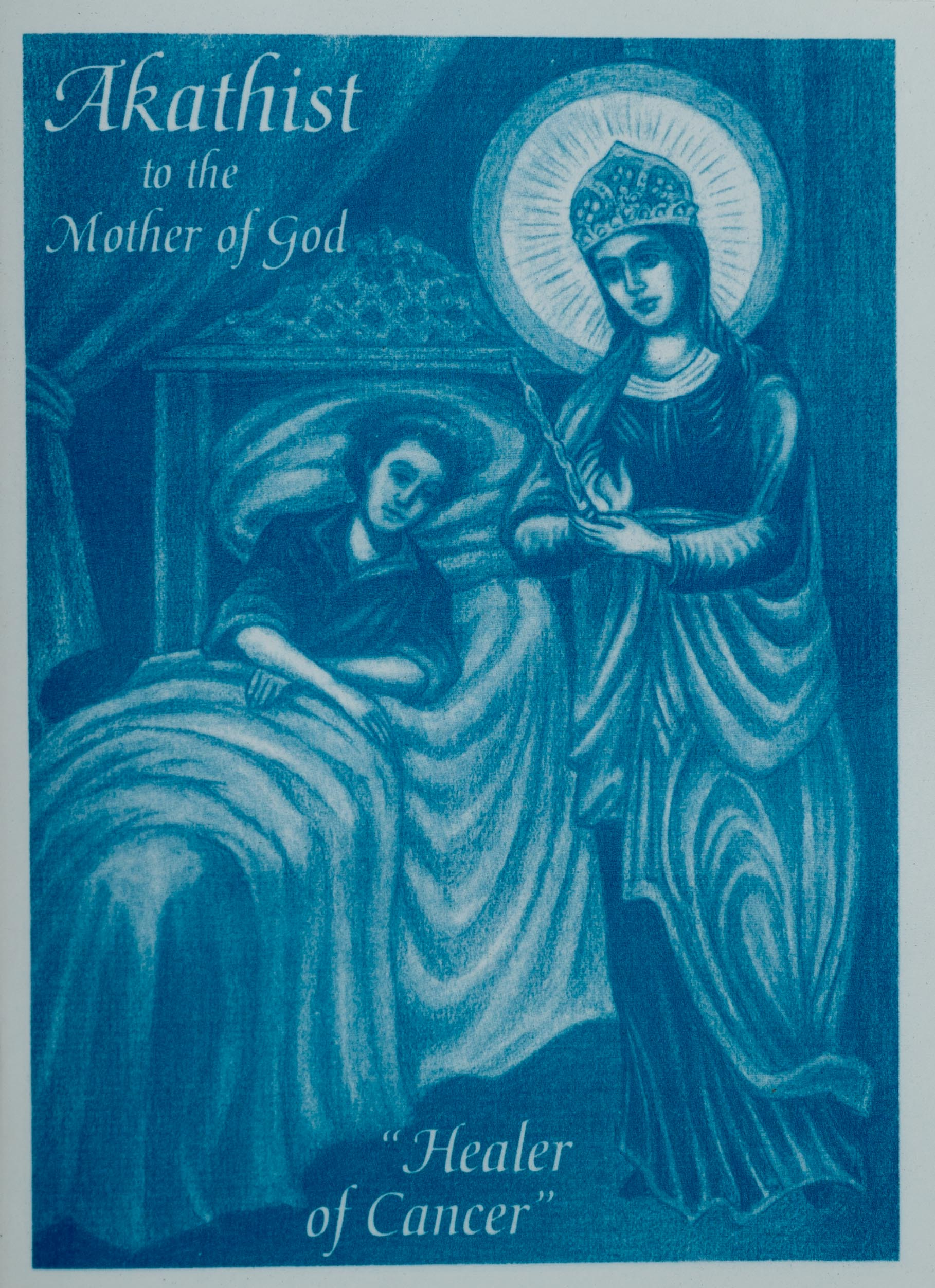Akathist to the Mother of God 'Healer of Cancer'
