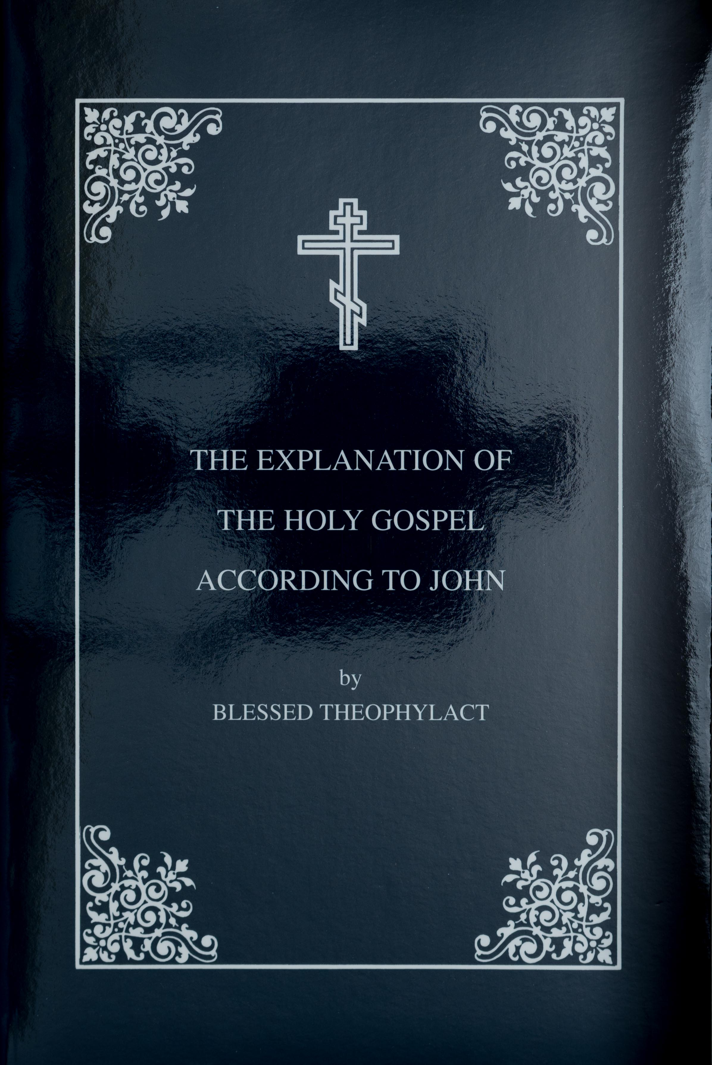The Explanation of The Holy Gospel According to St John by Blessed Theophylact