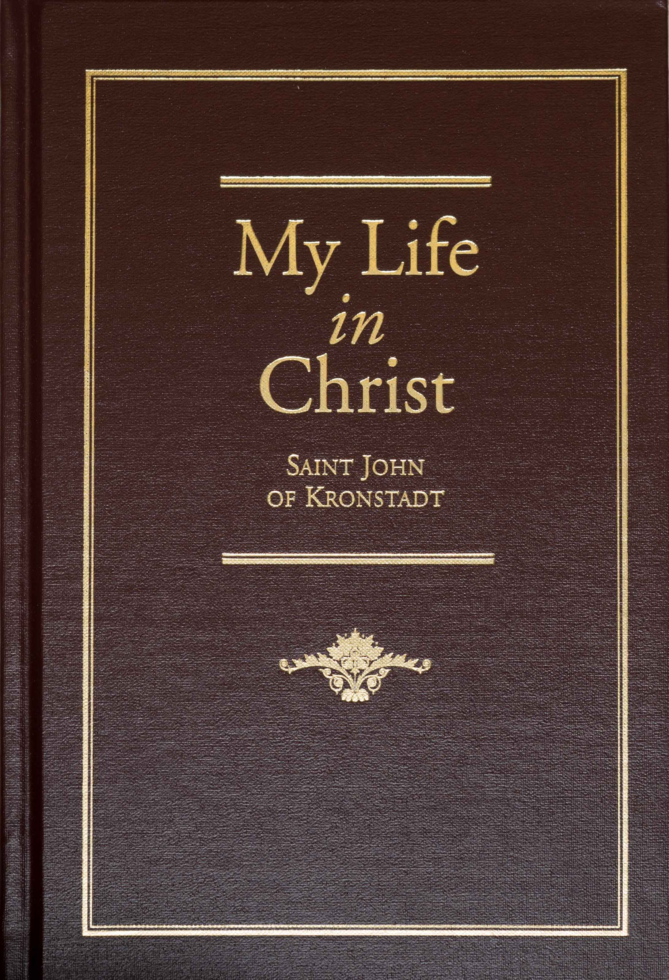 My Life in Christ: Saint John of Kronstadt.