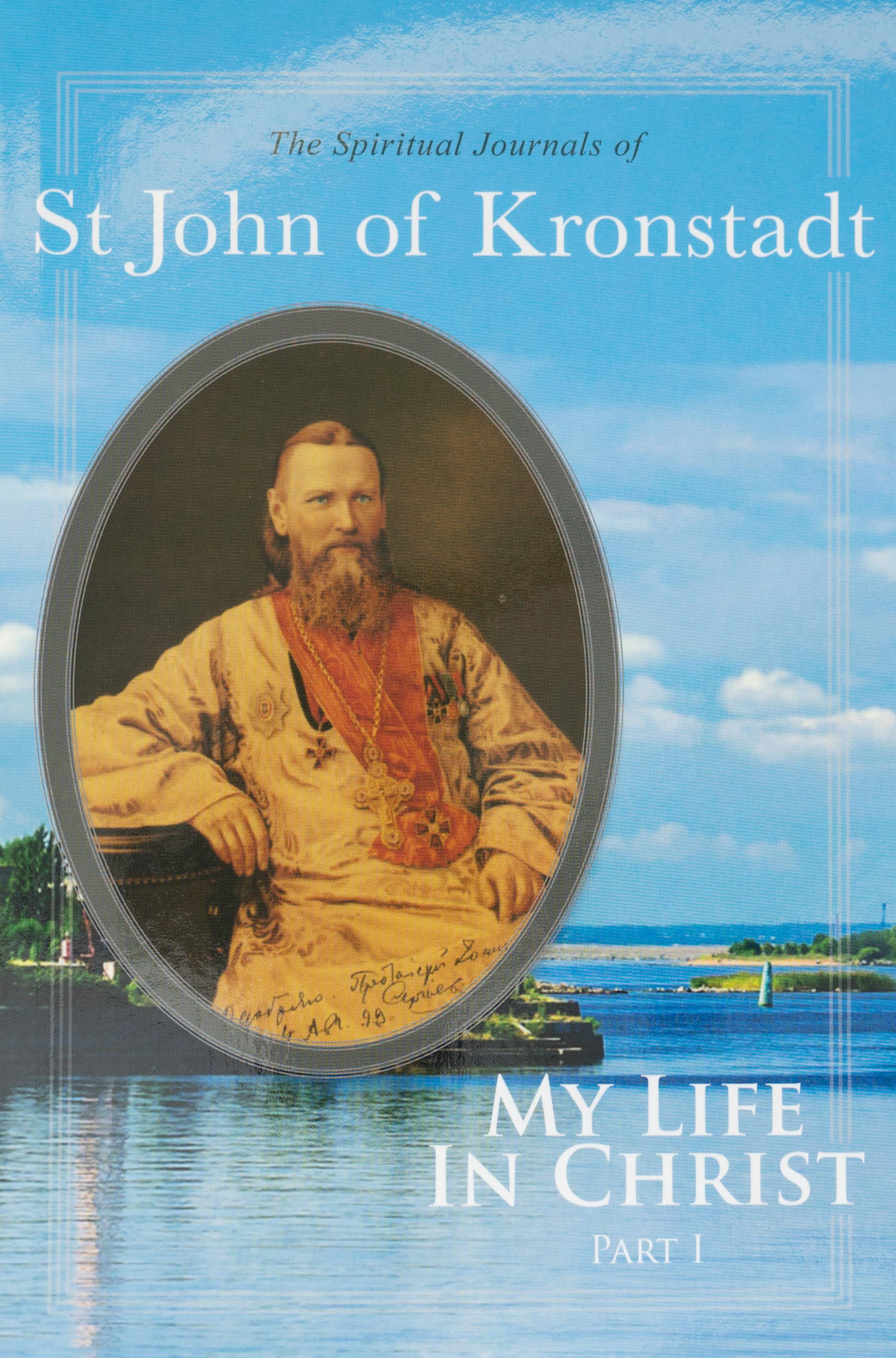 The Spiritual Journals of Saint John of Kronstadt: My Life In Christ Part I