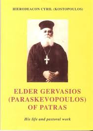 Elder Gervasios (Paraskevopoulos) of Patras: His life & Pastoral Work    OUT OF PRINT