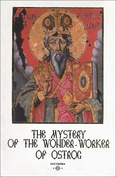 The Mystery of the Wonder-Worker of Ostrog
