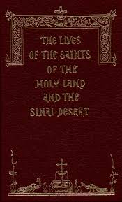 The Lives of the Saints of the Holy Land and the Sinai Desert  No. 3
