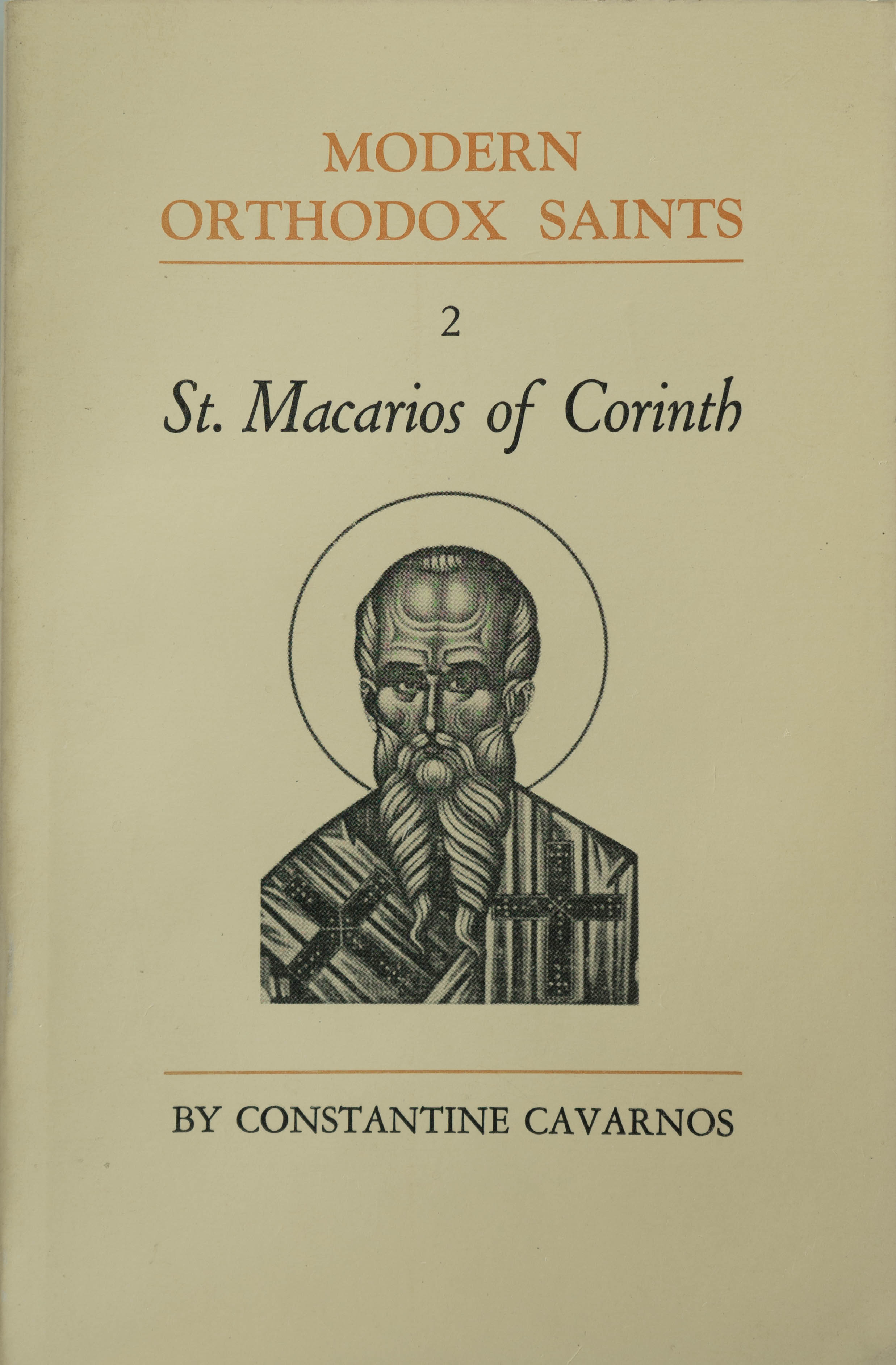 Modern Orthodox Saints 02: St Macarios of Corinth