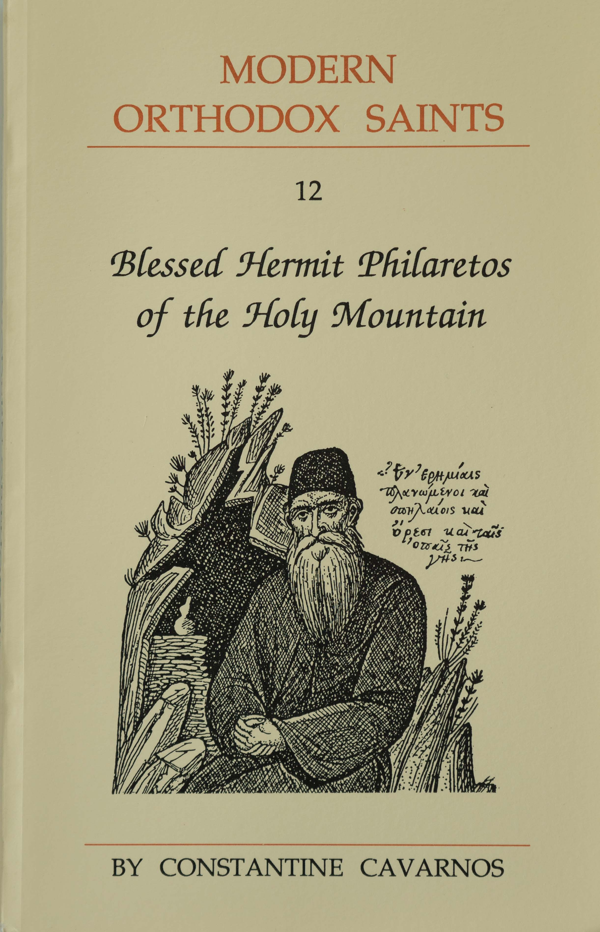 Modern Orthodox Saints 12: Blessed Hermit Philaretos of the Holy Mountain