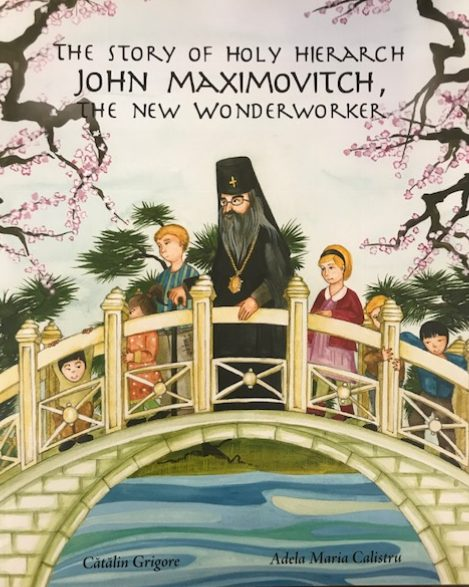 The Story of the Holy Hierarch John Maximovitch, The New Wonderworker