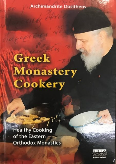 Greek Monastery Cookery