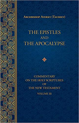 The Epistles and The Apocalypse