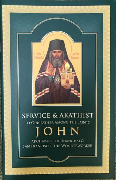 Service and Akathist to our Father among the Saints JOHN Archbishop of Shanghai & San Francisco, The Wonderworker