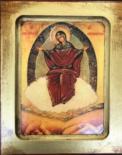Theotokos Ripener of Grain