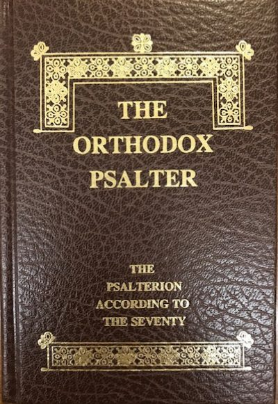 The Orthodox Psalter (Pocket size)