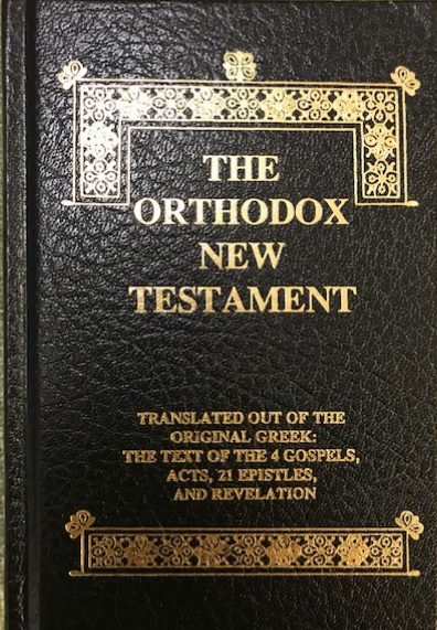 The Orthodox New Testament (Pocket size)