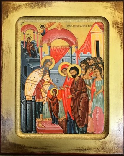 The Entry of the Theotokos into the Temple    Η Ισοδος της Θεοτόκου