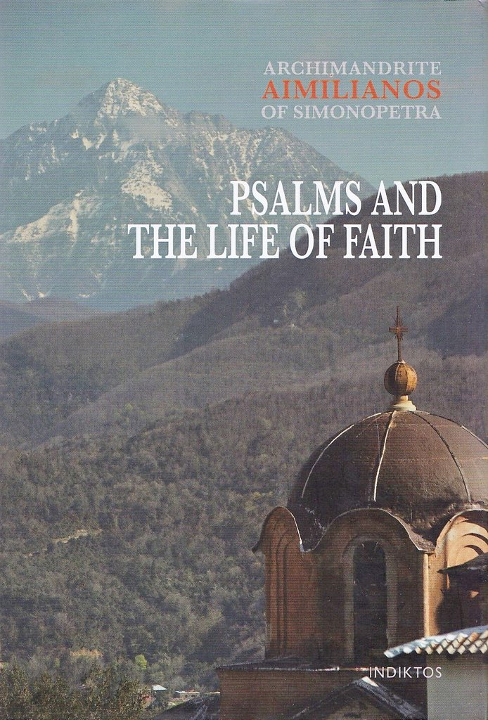 Psalms and The Life of Faith                        OUT OF STOCK