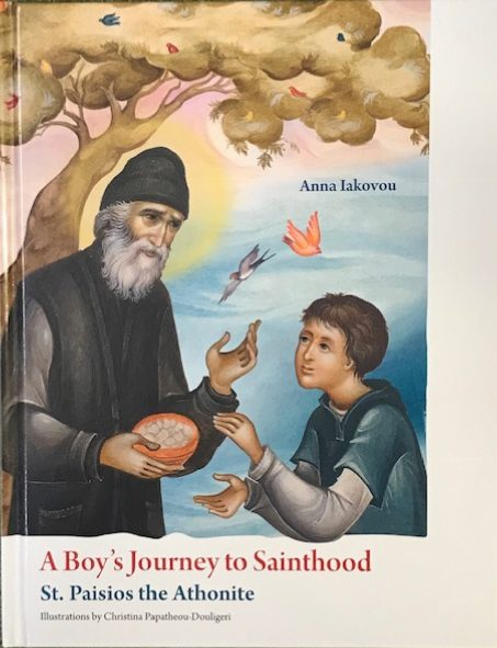 A Boy's Journey to Sainthood            Out of Stock