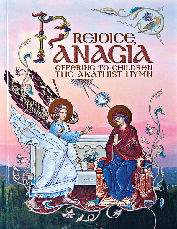 Rejoice Panagia: Offering to Children the Akathist Hymn