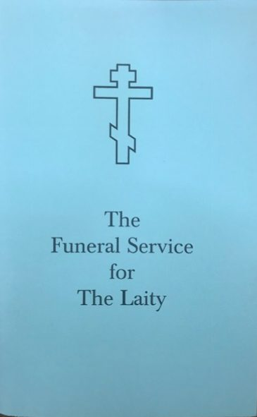 The Funeral Service for Laity