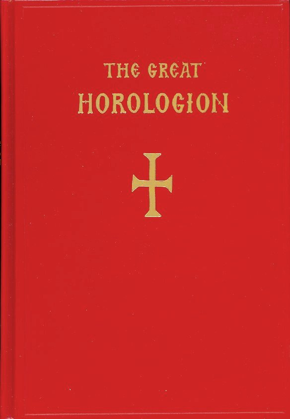 The Great Horologion             OUT OF STOCK