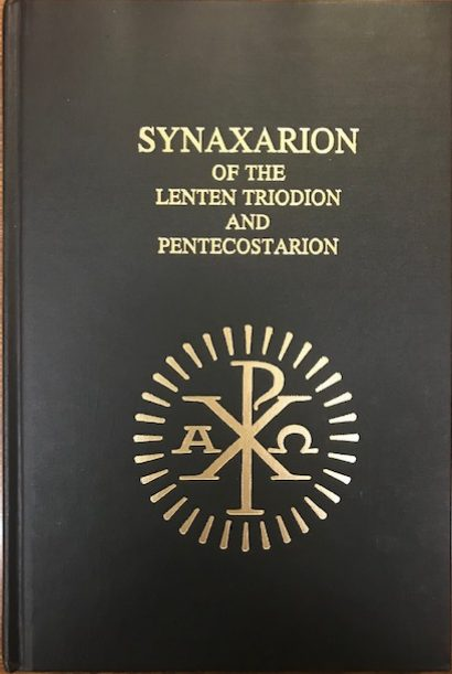 Synaxarion of the Lenten Triodion and Pentecostarion     (hard cover)