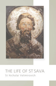 The Life of St Sava
