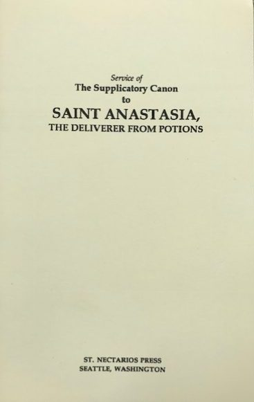 Service of The Supplicatory Canon to Saint Anastasia