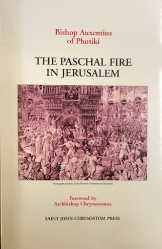 The Paschal Fire in Jerusalem