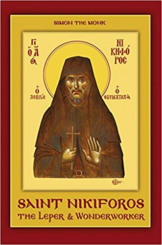 Saint Nikiforos The Leper & Wonderworker