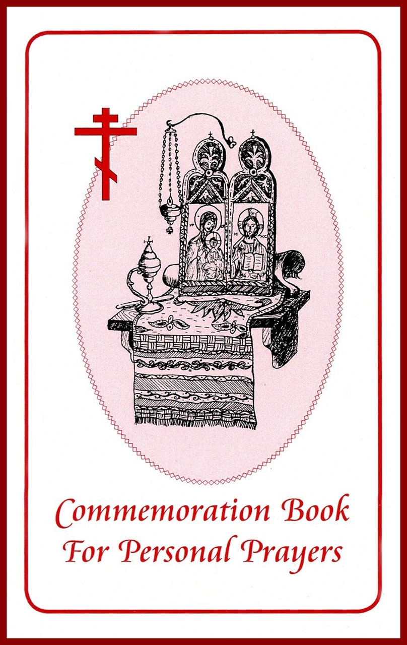 Commemoration Book for Personal Prayers