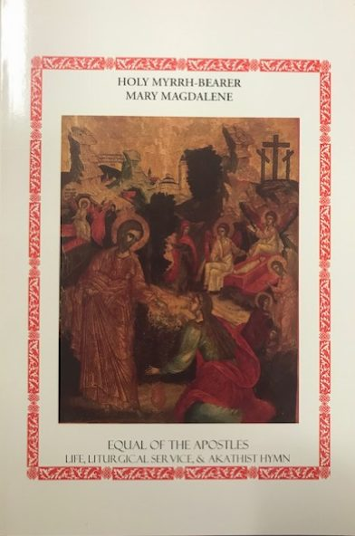 Holy Myrrh-Bearer Mary Magdalene
