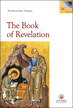 The Book of Revelation           Out of Stock